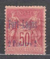Port-Lagos 1893 Yvert#5 Mint Hinged - Unused Stamps