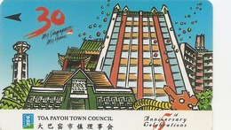 SINGAPORE - Telephone Card $2 SingTel - Private - Toa Payoh Town Councl  - 1STCA - Singapore