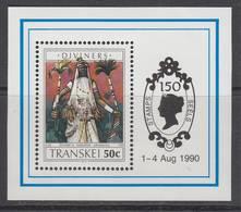 D101006 Transkei 1990 Diviners African Doctors Medicine M-s MNH - Afrique Du Sud Afrika RSA Sudafrika South Africa - Transkei