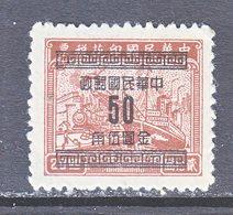 OLD CHINA  921   * - China