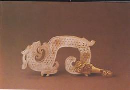 CHINE--CANTON--XIANGGANG--the Tomb Of The King Of Southem Yue In Xianggang  GUANGZHOU---voir 2 Scans - Chine