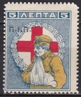 GREECE 1918 Red Cross Issue 5 L Overprint P.I.P. Vl. C 59 MH - Liefdadigheid