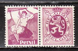 PU28*  Lion Héraldique - Persil - Bonne Valeur - MH* - LOOK!!!! - Werbung