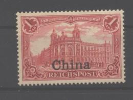 China,24,x-Falz, - Deutsche Post In China