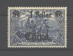 China,45IA/III,xx,gep - Offices: China
