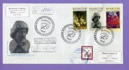 """Kazakhstan 2003. Cover.  FDC. Painting. A. Richchi. """"Game In A Chess"""". Real Post. - Kazakhstan"""