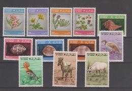 Oman 1982 Fleurs Coquillages Et Animaux 212-223 12 Val ** MNH - Oman