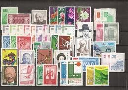 Taiwan -Formose   ( Lot De Timbres Divers Différents XXX -MNH) - 1945-... República De China