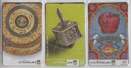 ISRAEL 2003 JEWISH HOLIDAYS NEW YEAR ROSH HASHANA HANUKKAH 2 USED PHONE CARDS - Israel