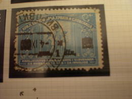 TIMBRE DE YOUGOSLAVIE N° 164 VARIETEE Dln  CAT MICHEL - Used Stamps