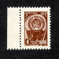 Russia  1965 Mi 3145 MNH ** - 1923-1991 USSR