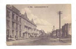 RU 450000 UFA, Strassenansicht, 1914 - Russland