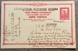 Carte Postale Armée Du Danube - Wars