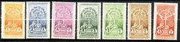 Ethiopie 1930 Couronnement Empereur  : N° 181 à 187  Neuf XX MNH - Ethiopia