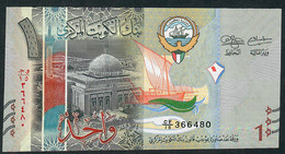 KUWAIT P31  1   DINAR    2014           UNC. - Kuwait