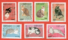 Vietnam 1990. Cats. Complete Series. - Domestic Cats