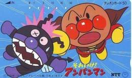 Télécarte Japon * MANGA * MITSUBISHI OSRAM * LUPICA FAIR (16.695)  COMIC * ANIME Japan PHONECARD * CINEMA * FILM - Comics