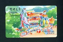 HONG KONG - Magnetic Phonecard As Scan - Hong Kong