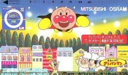 Télécarte Japon * MANGA * MITSUBISHI OSRAM * LUPICA FAIR (16.678)  COMIC * ANIME Japan PHONECARD * CINEMA * FILM - BD