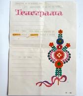 Greeting TELEGRAM  ''Happy New Year!'' - Used Bulgaria 1983 - Non Classificati