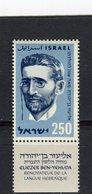 ISRAEL - Y&T N° 163** - Eliezer Ben Yehuda - Israel