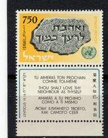 ISRAEL - Y&T N° 145** - Déclaration Universelle Des Droits De L'Homme - Israel