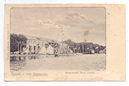 RU 394000 WORONESCH / VORONEZH, Ruder Und Wassersport Verein, Kleine Mängel, Ca. 1900 - Russia