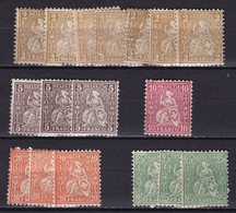 Switzerland / Schweiz / Suisse : 1881 Sitzende Helvetia Faserpapier WZ 1 2-5-10-20-25 C  Michel 36 / 38-40-41 Mit Falz - 1862-1881 Zittende Helvetia (getande)