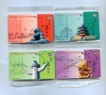 Macau Chip Cards, Macao's Return To China (4pcs,MINT) - Macau