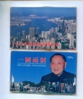 Macau Prepaid Cards, One Country, Two Systems (2pcs,MINT) - Macau