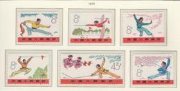 Chine : 1975 ,5  Timbres Neufs Avec Gommes - 1949 - ... République Populaire