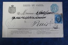 1876   CARTE  POSTALE  PARTIE  DE    IASSY    POUR  PARIS  EN  FRANCE  AVEC  COMPLEMENT  AFFRANCHISSEMENT - Ganzsachen