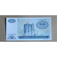 Billet : Azerbaïdjan ,10 Manat - Azerbaïdjan