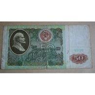 Billet U.R.S.S.  : Billet 50  Roubles (petite Déchirure Bord Inférieur) - Russie