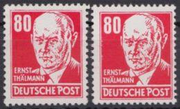 """Mi-Nr. 340, """"Thälmann"""", 2 Werte, 1x Gepr. XII BPP, ** - DDR"""