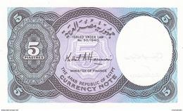 EGYPTE 5 PIASTRES / NEUF - Egypte