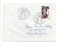 OBLITERATION SERVICE PHILATELIQUE DES PTT PARIS 1980 - Marcophilie (Lettres)