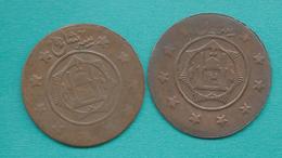 Afghanistan - Amanullah - 3 Shahi (15 Paisa) - 1921 (AH1300) KM881 & 1922 (AH1301) KM893 - Afghanistan