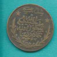 Afghanistan - Habibullah Ghazi (Rebel) - 10 Paise - AH1348 (1930) KM901 - Afghanistan