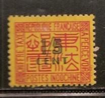 INDOCHINE  OBLITERE - Indochine (1889-1945)