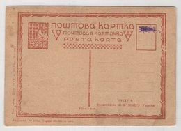 5040 Russia Ukraine SSR MOPR Advertising Card Seeing Off To Prison - Cartas