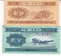 2 BILLETS CHINE / 1 ET 2 FEN 1953 - Chine
