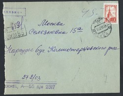 745d.Nonresident Registered Closed Letter. Mail 1955 Moscow. People's Judge. The USSR - 1923-1991 USSR