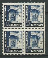 MAROC 1949 . N° 281 En Bloc De Quatre . Neufs ** (MNH) - Maroc (1891-1956)