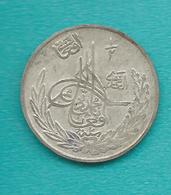 Afghanistan - Nadir Shah - ½ Afghani - AH1349 (1930) - KM920 - Afghanistan