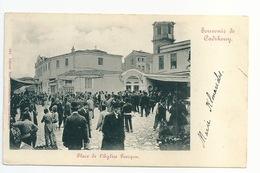 Souvenir De CADIKEUY - Place De L'Eglise Greckue - Turkey - Turchia