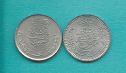 Afghanistan - Zahir Shah - AH1331 (1937) 25 Pul X 2 - KM944 & KM945 - Afghanistan