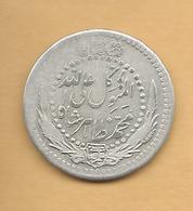 Afghanistan - Zahir Shah - ½ Afghani - AH1315 (1936) - KM932.2 - Afghanistan