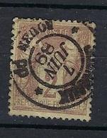 France 1877-80 Sage Y&T N° 85 Annulation Typographique Des Journaux - 1876-1898 Sage (Type II)