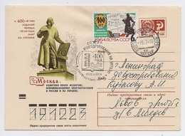 MAIL Post Stationery Cover Used USSR RUSSIA Typography Typographer Nikitin Book Lvov Ukraine Press Newspaper - 1923-1991 UdSSR